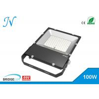 Buy cheap High Bright Powerful Dimmable Led Flood Lights 100w Led Floodlight AC180V - 295V from wholesalers