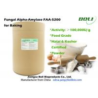 Wholesale High Efficient Fungal Baking Enzymes Light Yellow Powder 100000 U/ g High Purity from china suppliers