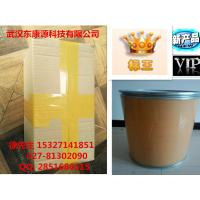 Wholesale Nicotinamide API Vitamin PP White Powder CAS 98-92-0 For Food Additives from china suppliers