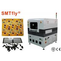 Buy cheap Inline Laser Cutting Machine without Stress from wholesalers