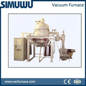 China University small vacuum furnace on sale