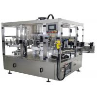 Quality Automatic PET Bottle Labeling Machine Rotary Labeling Machine 1500 KGS for sale