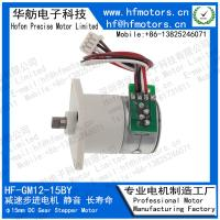 China Medical Equipments Geared Stepper Motor 0.360mA Current 15mm GM12-15BY0350D2 on sale