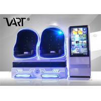 Buy cheap VART Awesome 2 Seater 9D Virtual Reality Cinema Enlarge Space 380V from wholesalers