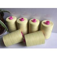Wholesale Para aramid Threads, Ne 40s/3, heat resitant, anti abrasion, raw color or other colors from china suppliers
