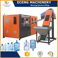 Buy cheap 5 Gallon Automatic Blowing Machine , Blow Moulding Machine For Pet Bottle from wholesalers