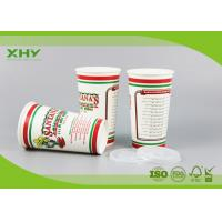 Buy cheap 32oz FDA Certificated Custom Logo Printed Disposable Cold Paper Cups with Lids from wholesalers