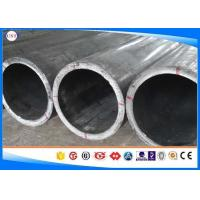 Wholesale Cold Finished Cold Drawn Steel Tube St35 Precision Steel Tube Applied to Hydraulic Systerm from china suppliers