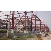 Wholesale Fast Assembling Steel Skeleton Frame , Rigid Steel Frame For Large Steel Market from china suppliers