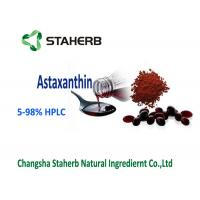 Wholesale Natural Antioxidant Dietary Supplement , Astaxanthin Powder / Oil CAS 472 61 7 from china suppliers