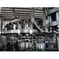 Wholesale 220V Beverage Packaging Machine Water Bottling Machines With Frozen Chilled Process from china suppliers