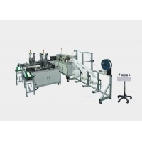 Wholesale Adjustable Speed Disposable Non Woven Face Mask Making Machine from china suppliers
