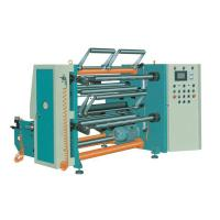 Wholesale ZDFQ-A700-1500 Computerized speedy slitting machine from china suppliers