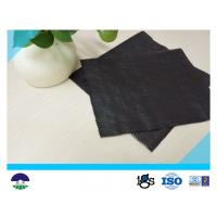 Buy cheap 298G Tensile Strength Of Woven Geotextile Fabric For Reinforcement from wholesalers