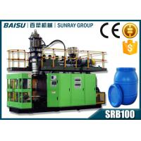 Wholesale Blue HDPE Drum Making Machine , Custom Voltage Blow Mould Machine SRB100 from china suppliers