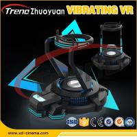 Wholesale Colorful Model Design Vibrating VR Simulator Coin Operated With HD VR Glasses from china suppliers