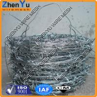 Buy cheap cheap price galvanized razor barbed wire mesh in coil roll with enough weight from wholesalers
