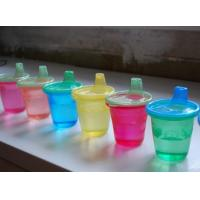 Wholesale Cartoon blue berry plastic cup from china suppliers