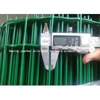 Wholesale High Security Chicken Wire Fence Panels Convenient Installation 1.0-3.0m Height from china suppliers