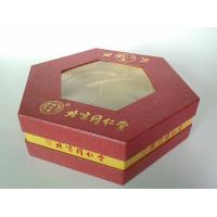 Wholesale Hexagon Shape Elegant Rigid Gift Boxes, Luxury Food Packaging Box For Festival Gift from china suppliers