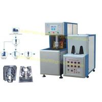 Wholesale PET Bottle Blowing Machine PLC Technology With LCD Display Function 1.45*0.6*1.75M from china suppliers