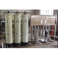 Wholesale ISO9001 Approved RO Water Purifier Plant 1000 Liter Per Hour Capacity from china suppliers