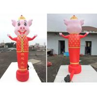 Quality Customized Oxford Inflatable Tube Man One Leg Pig Shape Durable Under The Sun for sale