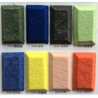 Quality Green Yellow Orange 9mm Polyester Felt Fabric Acoustical Wall Panels for sale