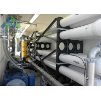 Buy cheap Containerized Drinking Water Treatment Machine For Industrial Construction Site from wholesalers