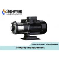 Buy cheap CHL / CHLF Series Horizontal Multistage Centrifugal Pump For Fertilizing / Metering System from wholesalers