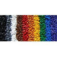 Buy cheap special color masterbatch design as customer needs. from wholesalers