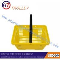 Wholesale Large Yellow Plastic Hand shopping baskets with Leak Single handles For Supermarket from china suppliers