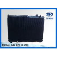 Wholesale Automotive Vehicle Infiniti Radiator Replacement Q45 AT Maximum Cooling Efficiency from china suppliers