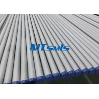 Wholesale 12 Inch Sch40 TP347 / 347H Austenitic Stainless Steel Seamless Pipe Plain End Cut from china suppliers