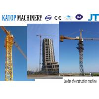 Wholesale 60m boom length 10t QTZ100(6018) big Tower Crane from china suppliers
