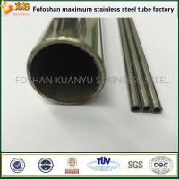 Wholesale Stainless Steel Precision Welded Tubes 316 SUS316 grade capillary tube from china suppliers