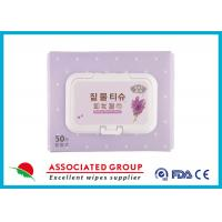 Wholesale Household Type Makeup Remover Wet Wipes 50pcs 20 * 15cm For Facial / Skin from china suppliers