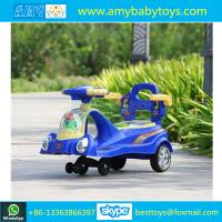2016 Chinese Best Selling Good Quality Plastic Music Mini Car Toys Kids Magic Car Kids Swing Car Auto Cars