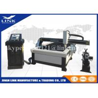 China Gear transmission table top plasma cutter / 1325 1530 2030 table cnc plasma cutter on sale