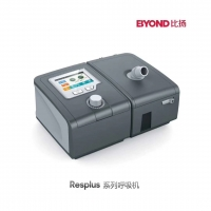 Wholesale Invasive ventilator, non-invasive ventilator,Domestic ventilator from china suppliers