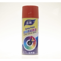 Wholesale Epoxy Color Furniture Reflective Aerosol Spray Paint from china suppliers