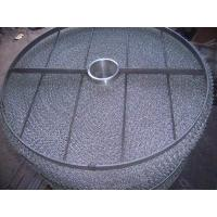 Wholesale Customized Knitted Mesh Fabric Cloth For Mist Eliminators 400 - 600mm Width from china suppliers