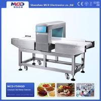 Buy cheap Offering Automatic food industry metal detectors with 6 inch LCD Display , from wholesalers