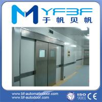 Wholesale Hospital Automatic Hermetic Sliding Door from china suppliers