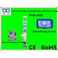 Wholesale DHM-600B Digital Display Screen And 10 inch Advertising Screen Body Scale With Omron Blood Pressure from china suppliers