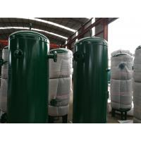 Wholesale Custom Steel Water Storage Tanks , 232psi Stainless Steel Hot Water Storage Tank from china suppliers