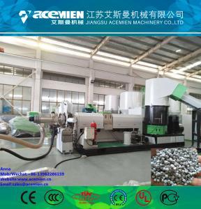 Wholesale PE film water ring pelletizer/PE PP water ring pelletizing line/PE die face cutting pelletizing from china suppliers