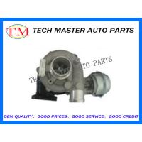 Wholesale Audi Electric Turbo Charger GT1749V turbo 701855-5006S 028145702S from china suppliers