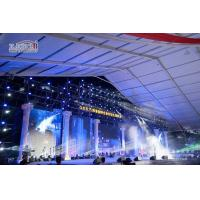 Wholesale Outdoor Aluminium Frame And PVC Fabric Tent And Marquee For All Kinds Of Events from china suppliers
