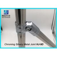 Wholesale Creform Joints For Pipe Fittings Fixed Chromed Metal Joints Silvery HJ-9D from china suppliers